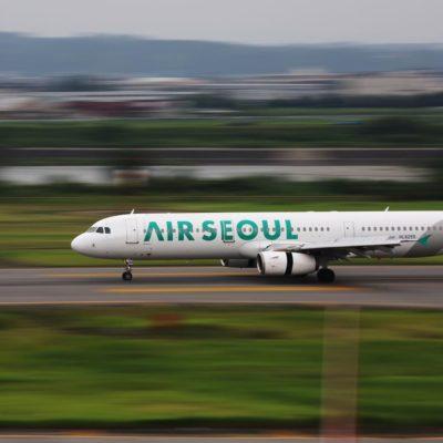 Vé máy bay Air Seoul