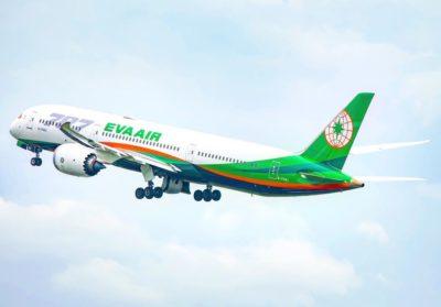 Vé máy bay Eva Airways đi Đài Loan